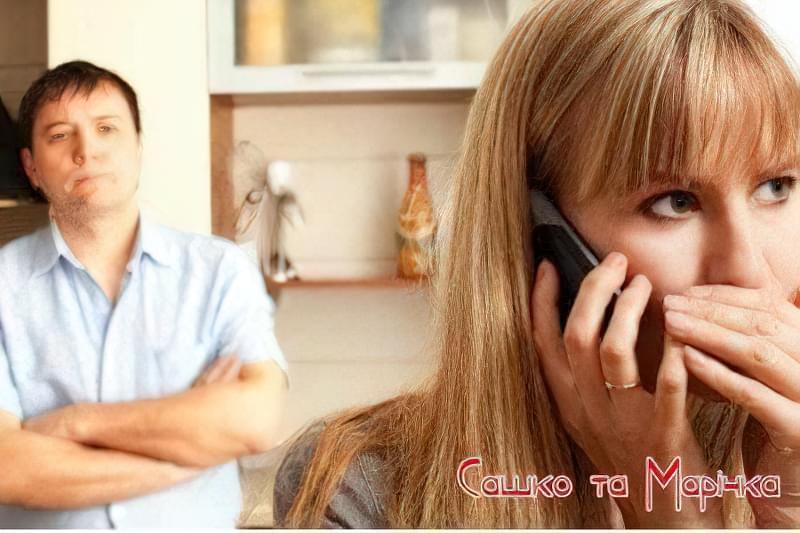 Я розлюбила чоловіка, що робити? 8
