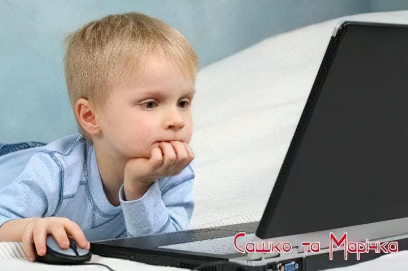 Яким чином комп'ютерні онлайн ігри впливають на психічний стан і підсвідомість дитини? 6