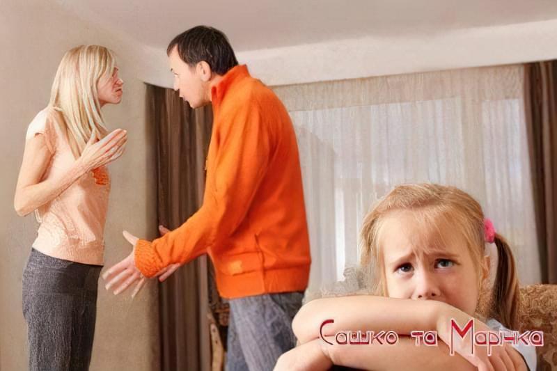 Аліменти на утримання дитини: на що має право жінка після розлучення 10