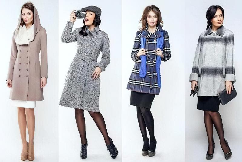 модні пальто