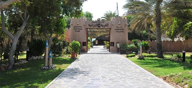 Pamyatky Abu Dabi 4
