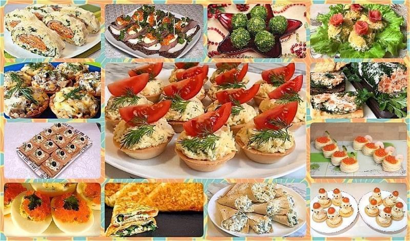 Закуски на Новий Рік – смачні і прості закуски на святковий стіл 1